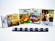 KARTKI OKOLICZN.BROKAT 4045