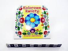 KOLOROWE KWIATY 3962