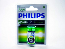 BAT. PHILIPS R3 800MAH CENA...