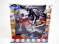 MOTOR SWIATLO DZWIEK 7970