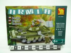 KLOCKI ARMIA CZOLG 5027