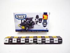 KLOCKI SWAT 56EL 2063