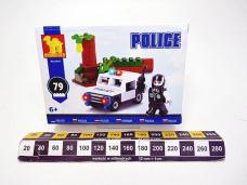KLOCKI POLICJA 79EL 3138