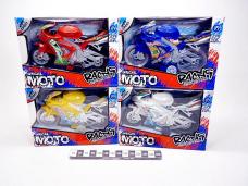 MOTOR SPECIAL MOTO W KART....