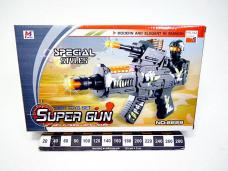 KARABIN SUPER GUN POLSKI...