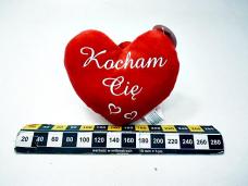 SERCE KOVHAM CIE 15CM 2626
