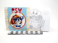 PSY 5409