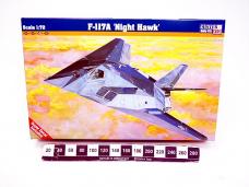 MODEL F-117A NIGHT HAWK 0054